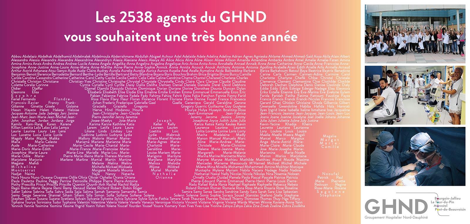 Carte de voeux GHND 2018